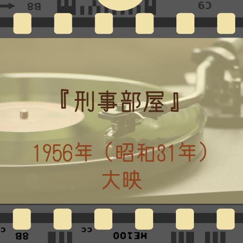 主題 刑事 と 歌 検事 宮本浩次の新曲が桐谷健太×東出昌大のドラマ『ケイジとケンジ』主題歌に